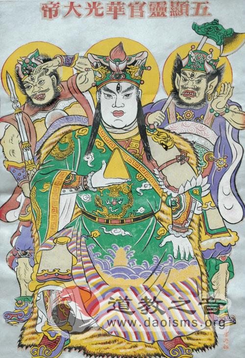 五显灵官华光大帝的传说