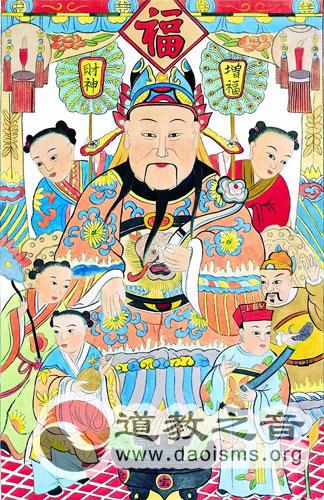增福财神财帛星君李诡祖的传说