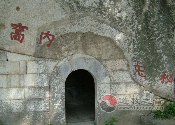关于崂山明霞洞和它的传说