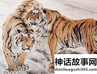 八百老虎闹东京