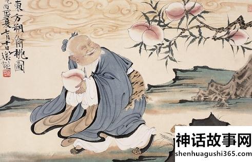 东方朔偷桃的神话典故