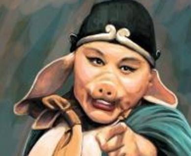 天蓬元帅猪八戒的故事