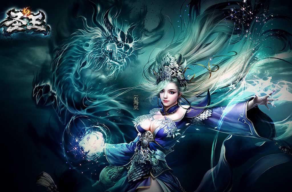 圣王 梦入神机 杨奇