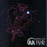星座神话:天琴座由来及关于天琴座的二种神话传说