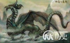 上古神话:应龙和旱神魃