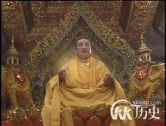 如来佛祖的师傅?揭如来佛祖的师傅究竟是何许人也