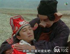 《西游记》天蓬元帅为何叫猪八戒?八戒是哪八戒