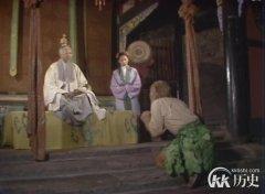 孙悟空的师傅菩提祖师的真实真份是什么?