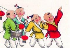 在中国古代当他们在谈发行的时候多是在谈年龄