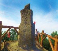 关于鸡冠山的传说和名字的由来