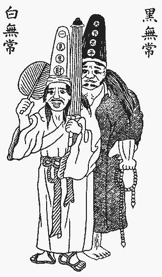 《玉历宝钞》二:玉历的图像