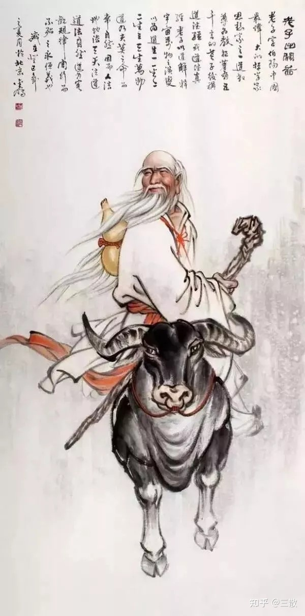 道教之☞坐骑的那些事!